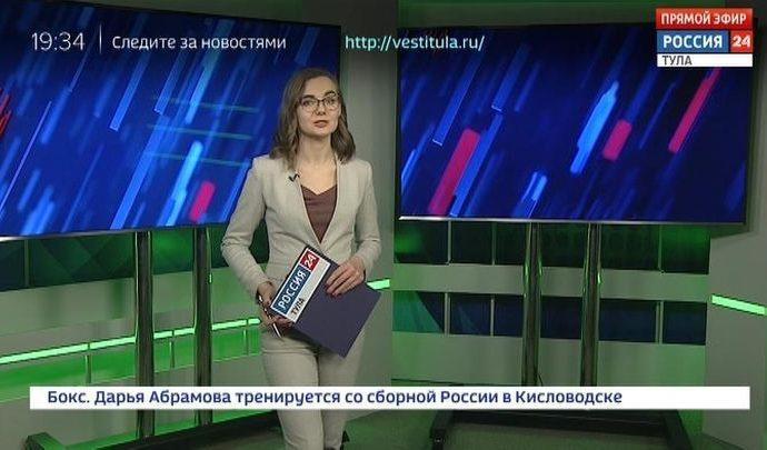Россия 24 Тула. Эфир от 17.01.2020