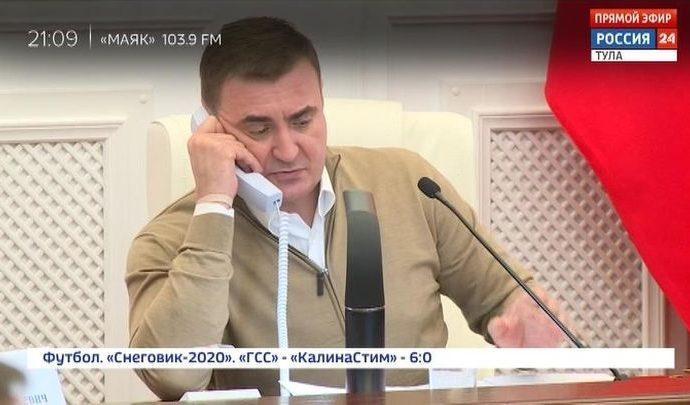 Россия 24 Тула. Эфир от 20.01.2020