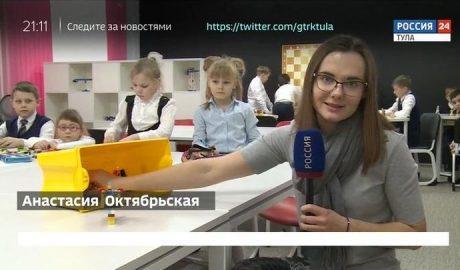 Россия 24 Тула. Эфир от 22.01.2020