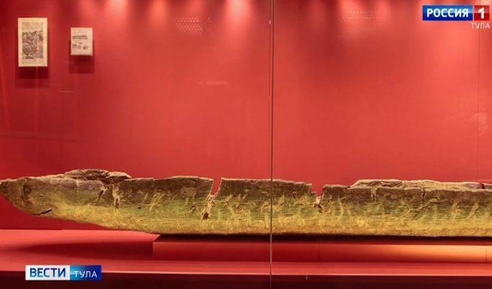 Определен возраст челна из Музея Куликовской битвы