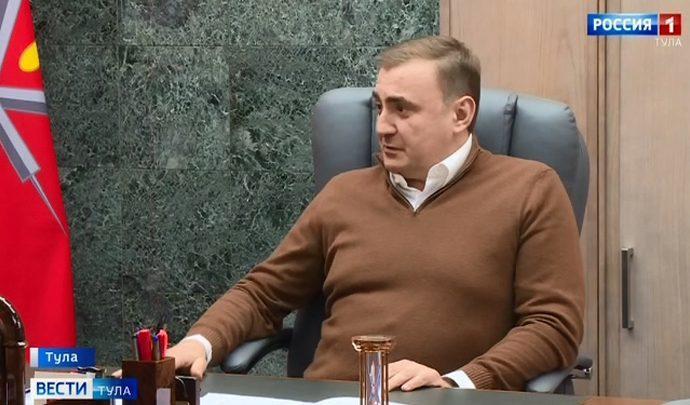 Алексей Дюмин: в нашем регионе нет неприкасаемых