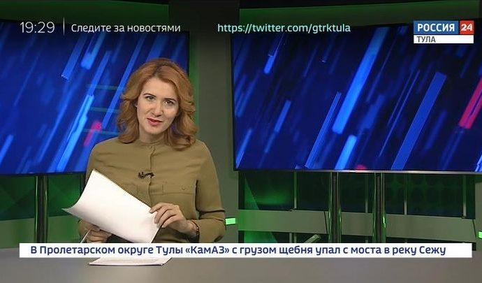 Россия 24 Тула. Эфир от 27.12.2019