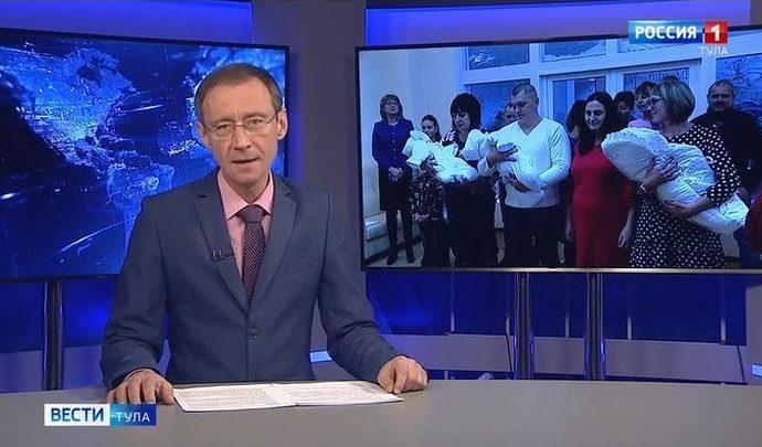 Вести Тула. Эфир от 27.12.2019 (20.45)