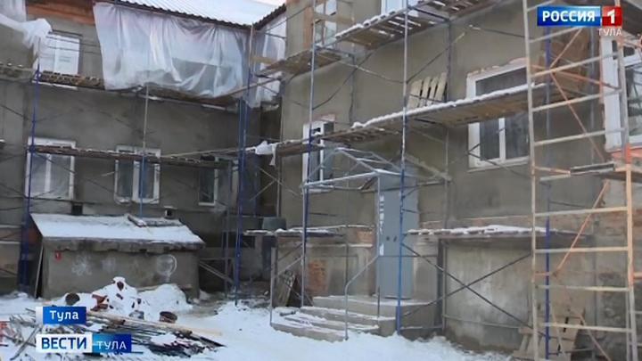 По программе капремонта в Тульской области отремонтируют 766 многоквартирных домов