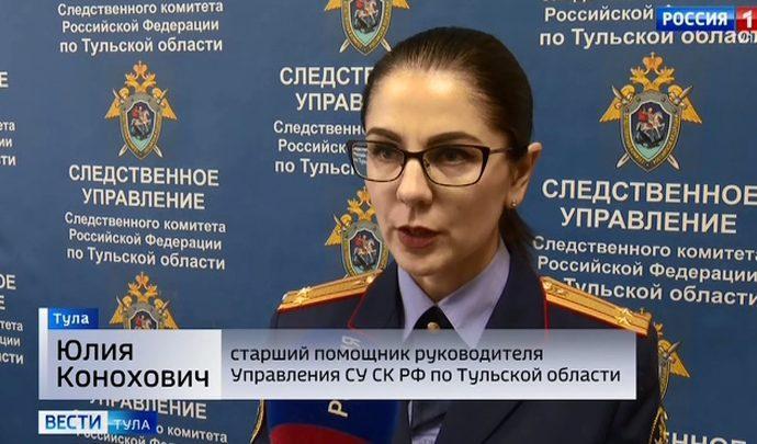 Житель Новомосковска пытался дать взятку полицейскому