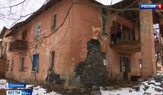 Жильцы дома в Узловой ждут новоселья