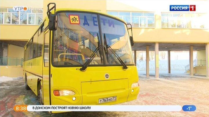 У Архангельской школы Чернского района появился новый автобус