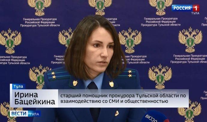 В Туле осуждён директор управляющей компании