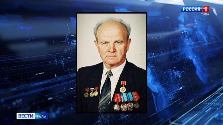 На 91 году жизни скончался лауреат Ленинской премии Василий Бакалов
