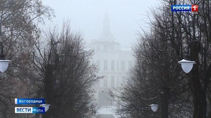 Богородицк превратится в «город-театр»