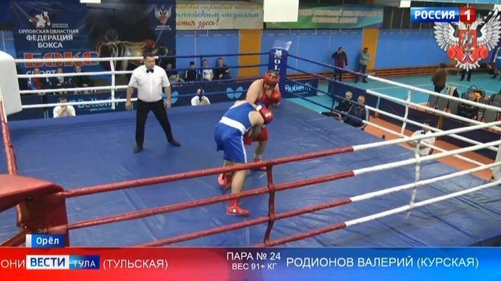 Тульские боксёры завоевали три медали первенства ЦФО