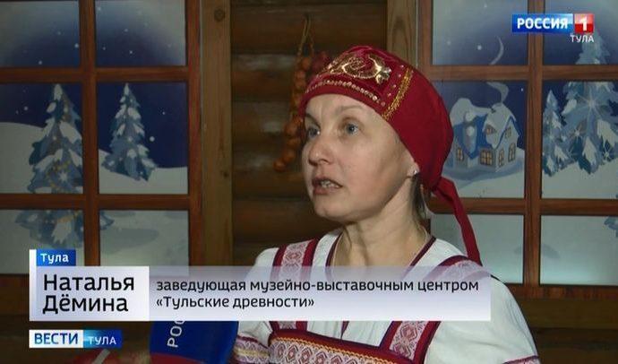 Традиции зимних праздников. Наталья Дёмина. 13.01.2020