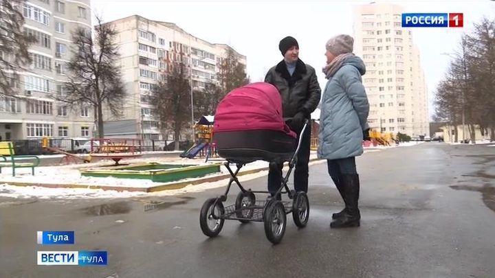 Семьи с детьми в Тульской области получат еще большую финансовую поддержку
