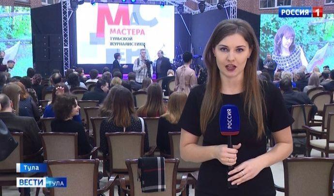 Вести Тула. Эфир от 16.01.2020 (20.45)