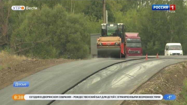 На капремонт дорог Богородицка потратят 37 миллионов рублей