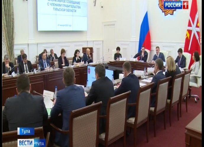 Алексей Дюмин и Сергей Харитонов обсудили деятельность рабочей группы по поправкам в Конституцию
