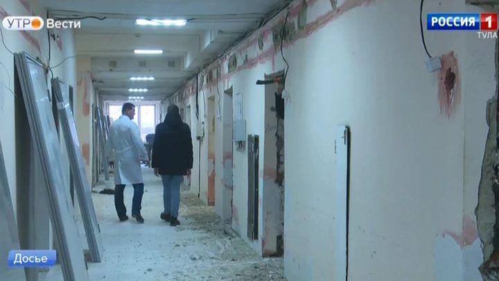 В детской поликлинике Ефремова появятся новшества