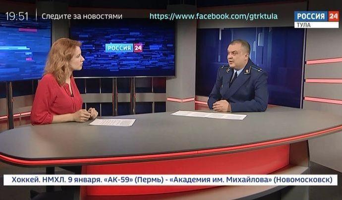 Россия 24 Тула. Эфир от 03.01.2020