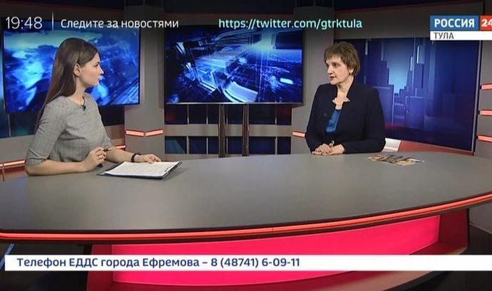 Время ответа: Ольга Гремякова. 24.01.2020