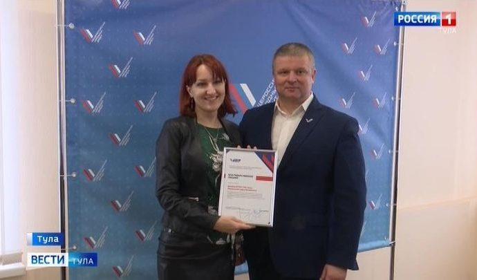 В региональном отделении Общероссийского народного фронта наградили журналистов