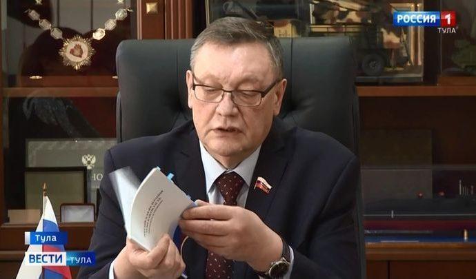 Сергей Харитонов рассказал, как идёт работа над поправками в Конституцию