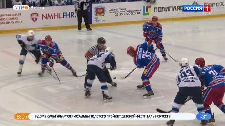 В Новомосковске стартуют соревнования по хоккею с шайбой