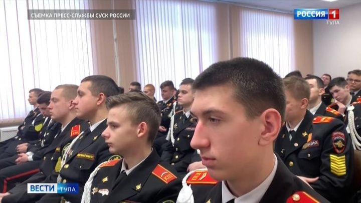 В Первомайской кадетской школе прошел урок мужества