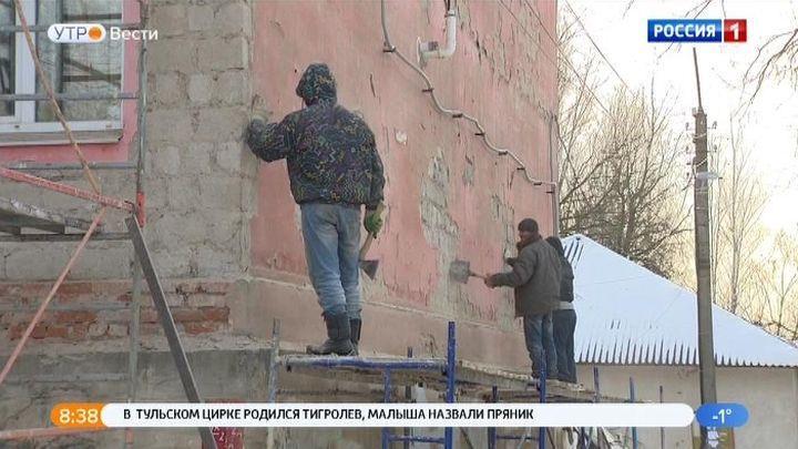 В Донском планируют капитально отремонтировать 50 домов