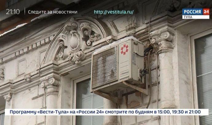 Россия 24 Тула. Эфир от 14.01.2020