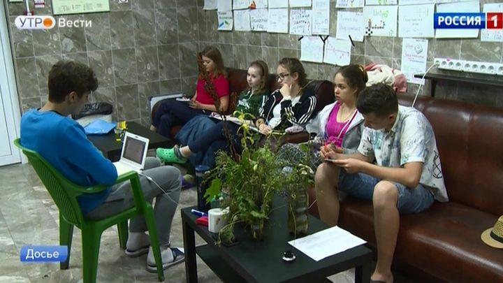 Инициативную тульскую молодёжь приглашает смена «Дай 5»