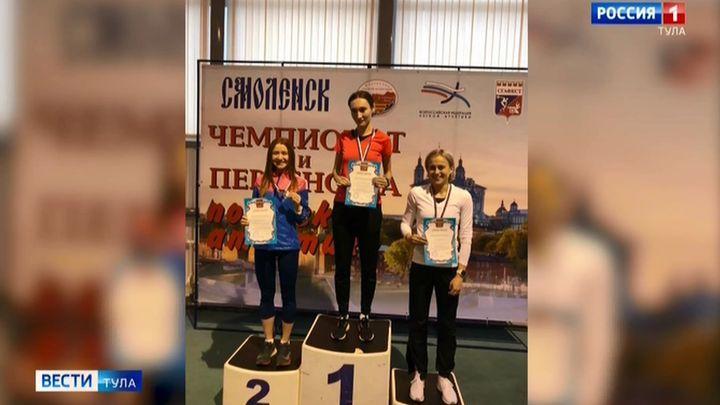 Тульские легкоатлеты завоевали 16 медалей в Смоленске