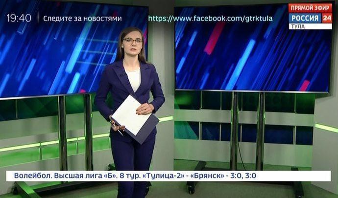 Россия 24 Тула. Эфир от 13.01.2020