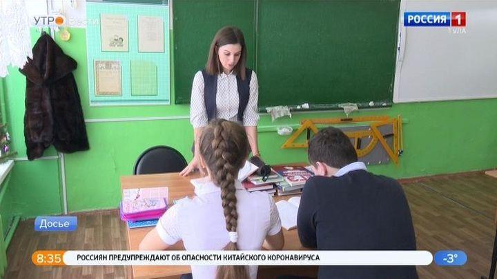 В Тульской области стартует программа ипотечного кредитования молодых педагогов