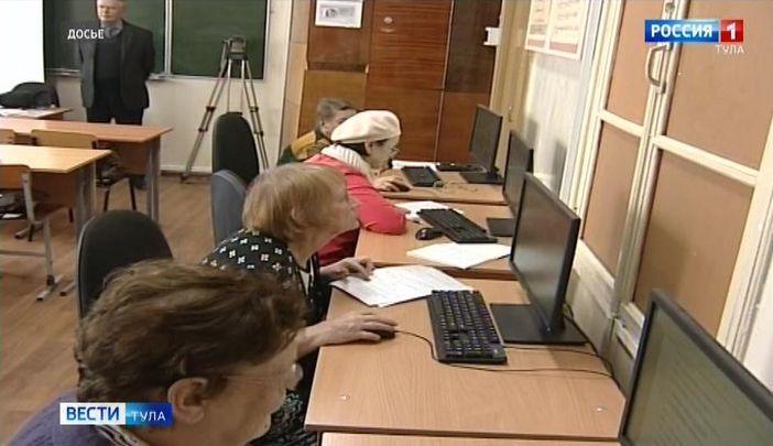 Тульские пенсионеры примут участие в чемпионате по компьютерному многоборью