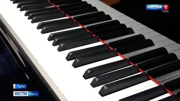 Детские школы искусств Тулы пополнились новыми музыкальными инструментами