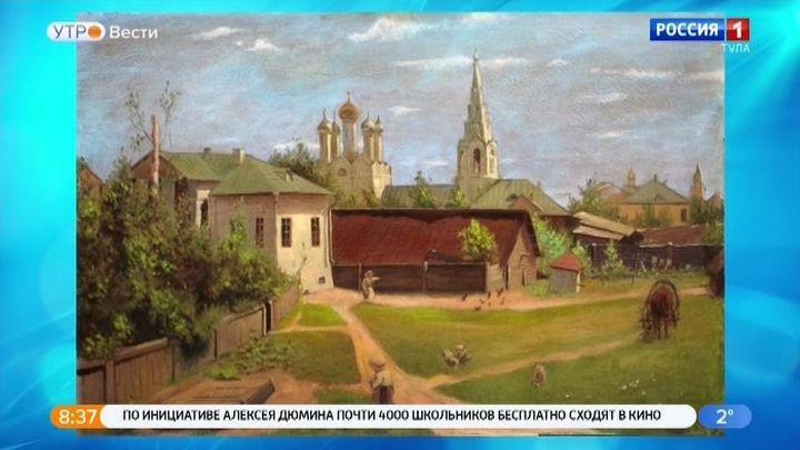 Москву украсят плакаты с репродукциями картин Василия Поленова