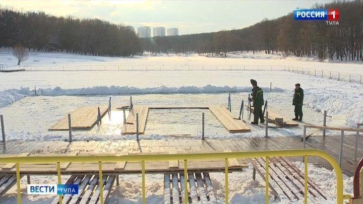 В Тульской области запретят крещенские купания?