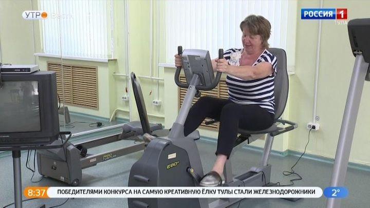 В Плавском центре соцобслуживания появился новый тренажёрный зал
