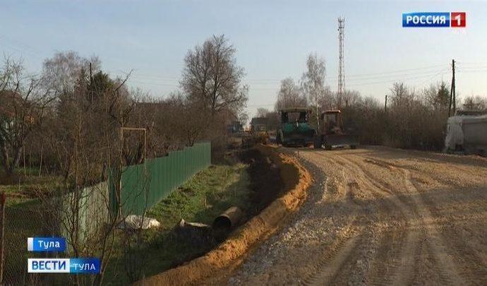 Темой оперативного совещания регионального правительства стал ремонт дороги Тула – Венев