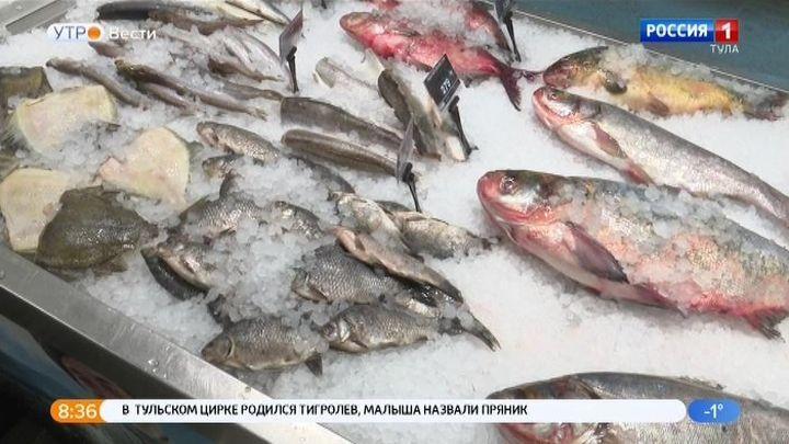 Россельхознадзор запретил ввоз рыбы из Китая
