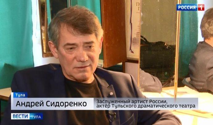 Заслуженному артисту России Андрею Сидоренко исполнилось 60 лет