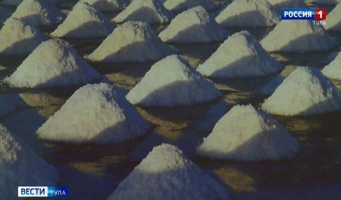 В Туле открылась «солёная» фотовыставка
