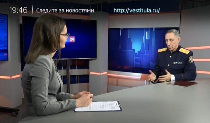 Россия 24 Тула. Эфир от 15.01.2020
