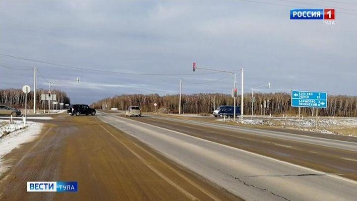 На 85-м километре автодороги «Калуга-Тула-Михайлов-Рязань» установлен светофор