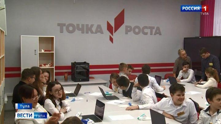 Сельские школы Тульской области стали «Точками роста»