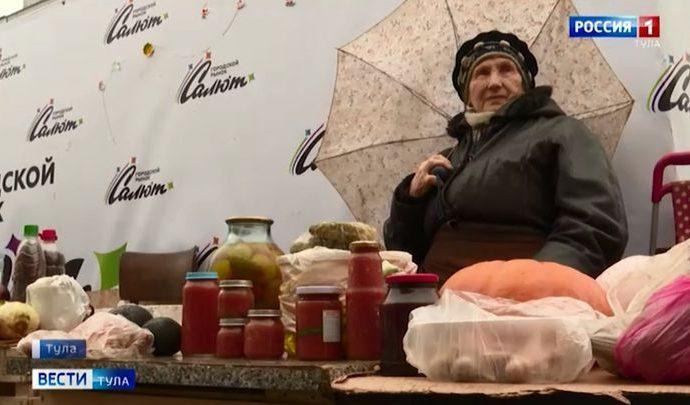 Что будет с бабушками, торгующими около рынка «Салют»?