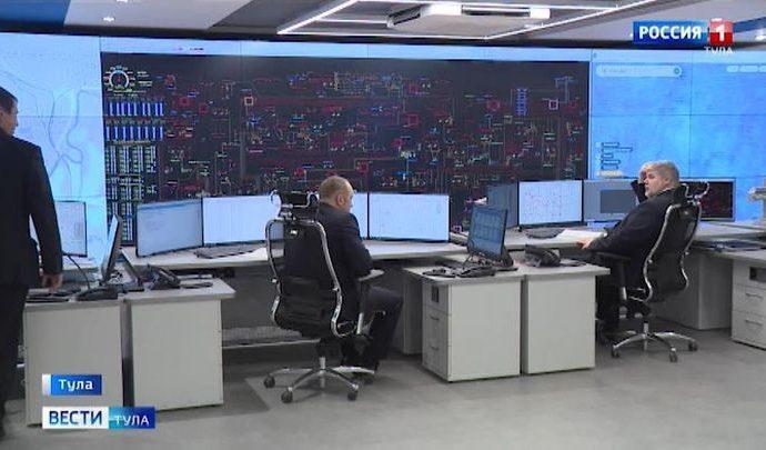 Центр управления электросетями Тульской области готов к работе