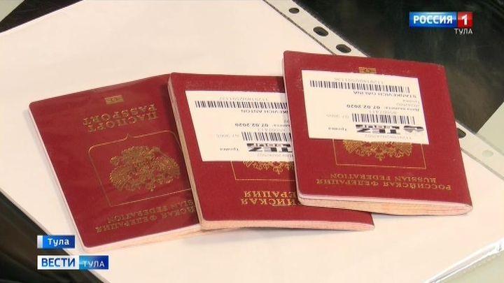 Что необходимо знать тулякам при оформлении новой шенгенской визы?