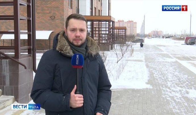 Вести Тула. Эфир от 07.02.2020 (20.45)