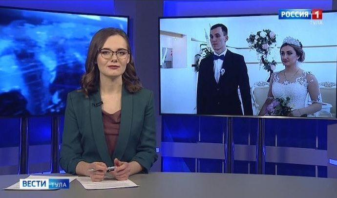 Вести Тула. Эфир от 20.02.2020 (20.45)